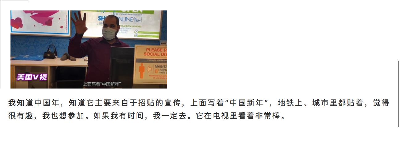 高娓娓:美国人对春节的蜜汁迷惑:中国人太财迷?新年为啥要恭喜发财?关于春节老美都 ..._图1-15