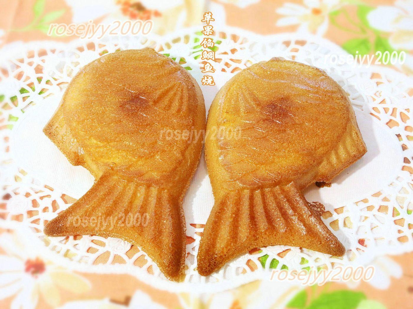 苹果馅鲷鱼烧_图1-1