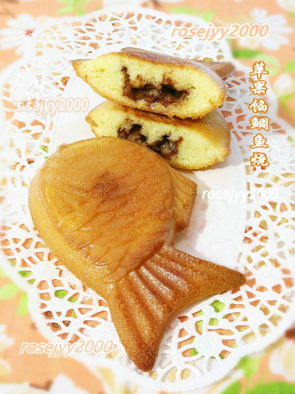 苹果馅鲷鱼烧_图1-3