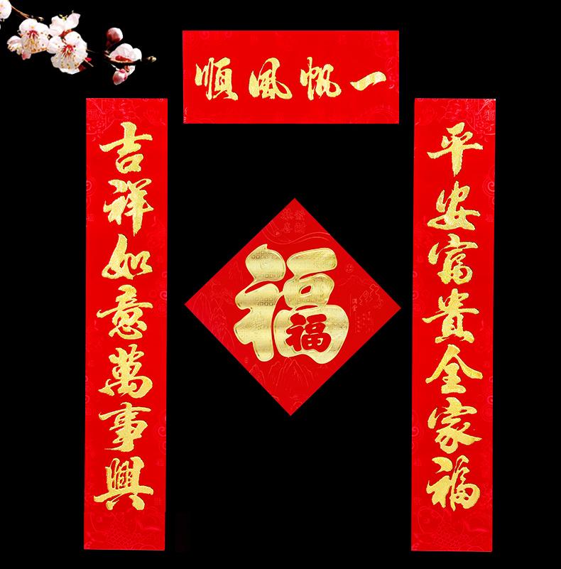 """草稿1【一帆风顺】(1006) 牛年对联《孰最牛》&《纽约帝国大厦连续21年点亮""""中国红"""