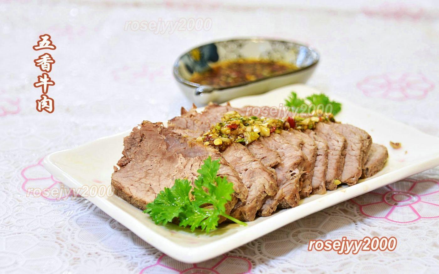 五香牛肉_图1-1
