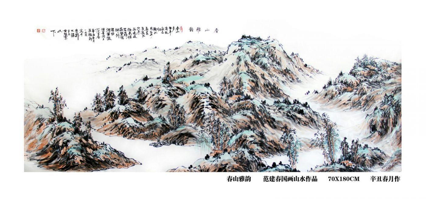 辛丑牛年第一画   春山雅韵  范建春国画山水作品  70X180CM_图1-1