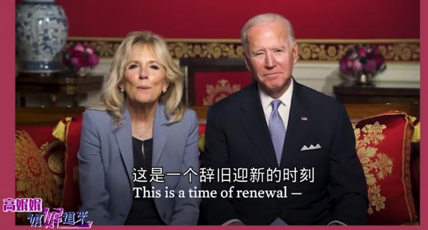 【高娓娓:韩国人连春节也要抢?美国人把春节叫中国年惹怒韩国人】 ... ... ... ... ... ..._图1-3