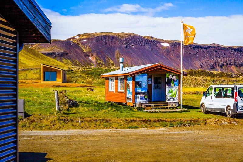 冰岛Arnarstapi,风景胜地_图1-17