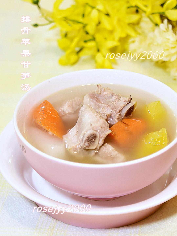 排骨萝卜甘笋汤_图1-3