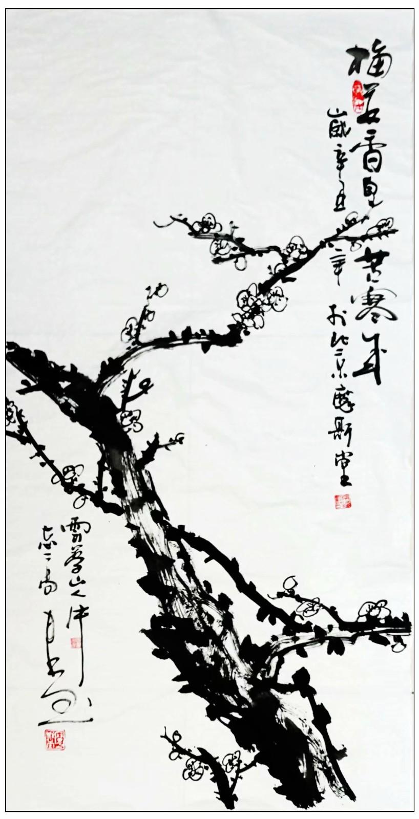 牛志高辛丑年书法新作---2021.02.20_图1-22