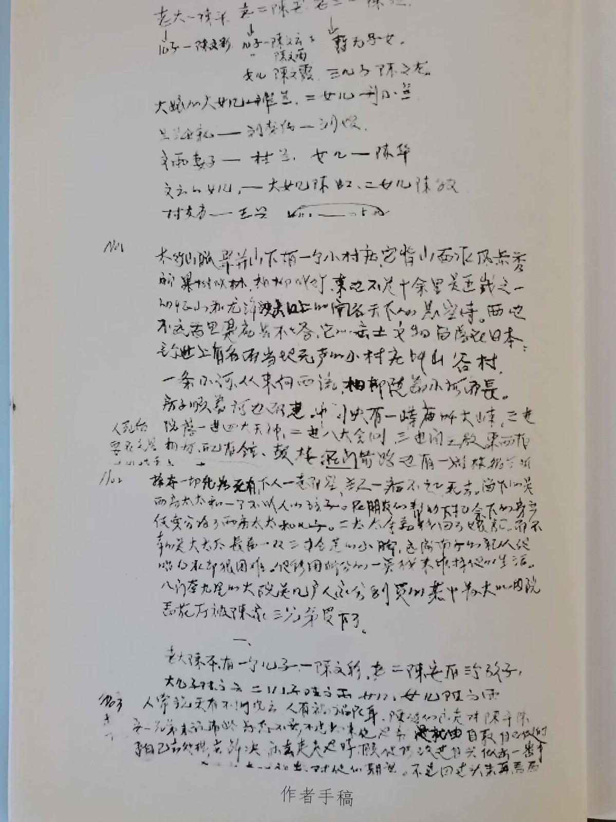 李婶儿的两本长篇小说《家》和《追梦之路》_图1-2