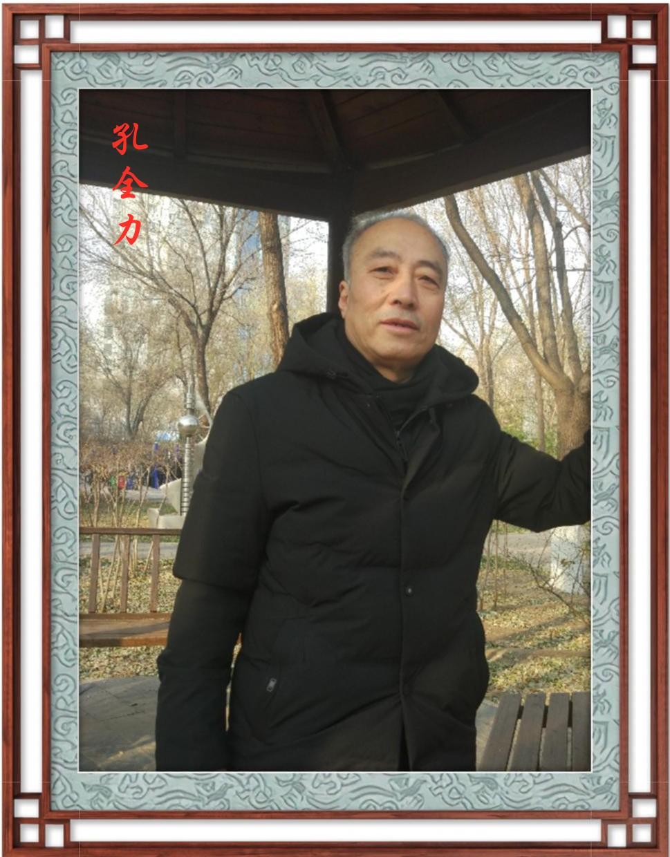 通县三中七三届三九班的窗友(摄影)_图1-12