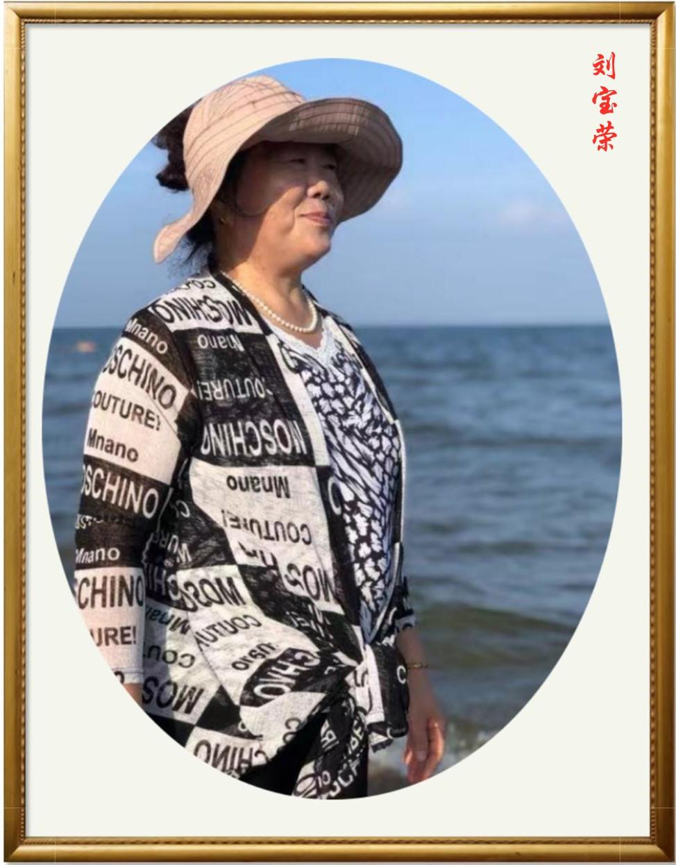 通县三中七三届三九班的窗友(摄影)_图1-14