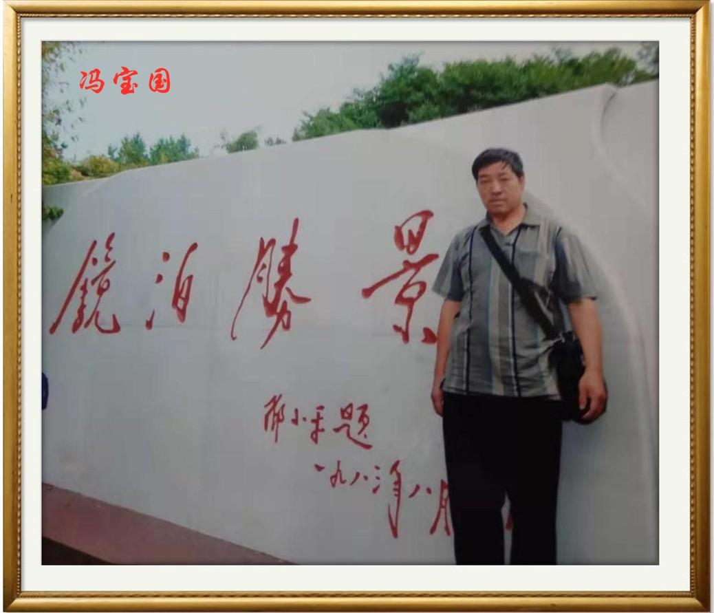 通县三中七三届三九班的窗友(摄影)_图1-10