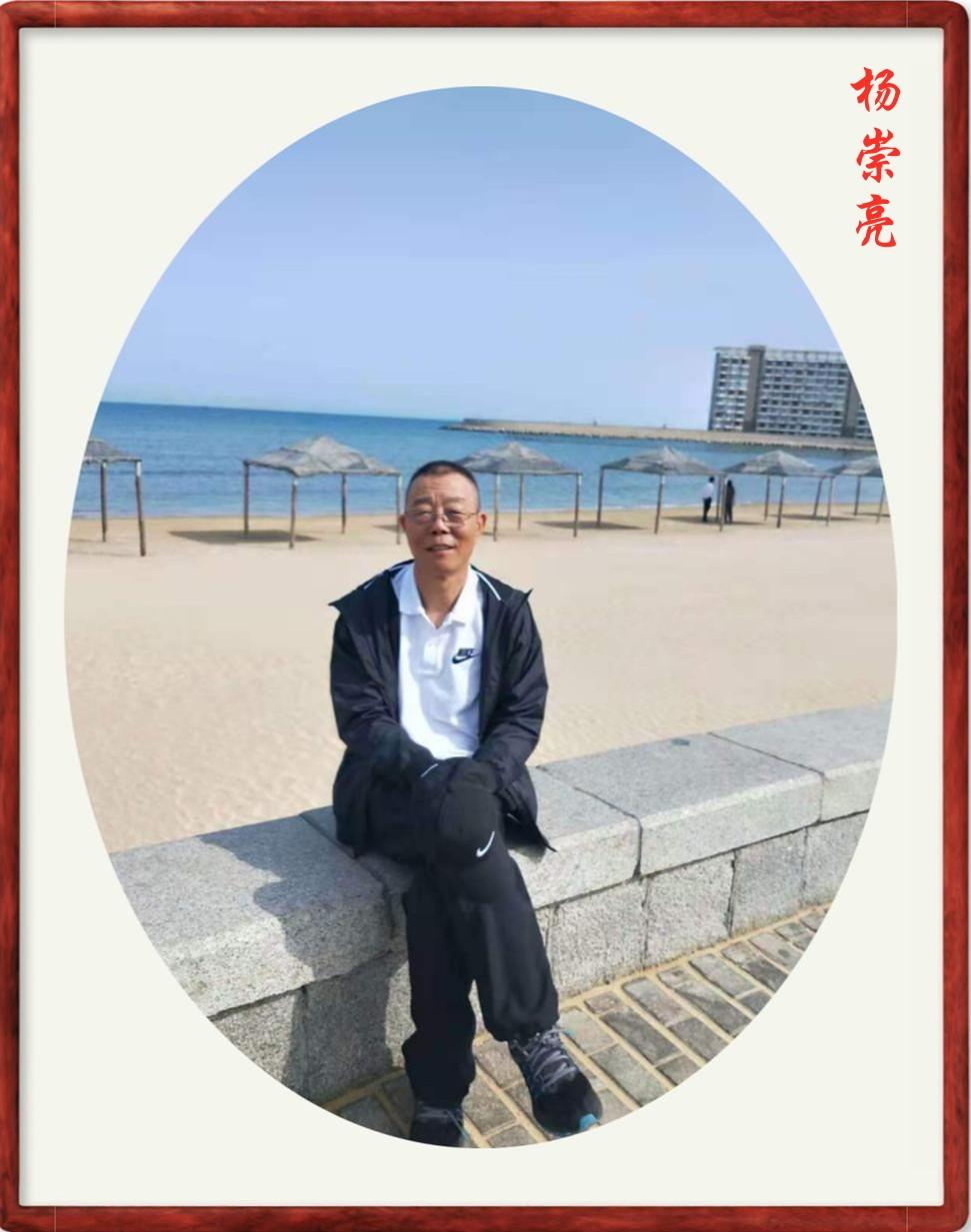 通县三中七三届三九班的窗友(摄影)_图1-18