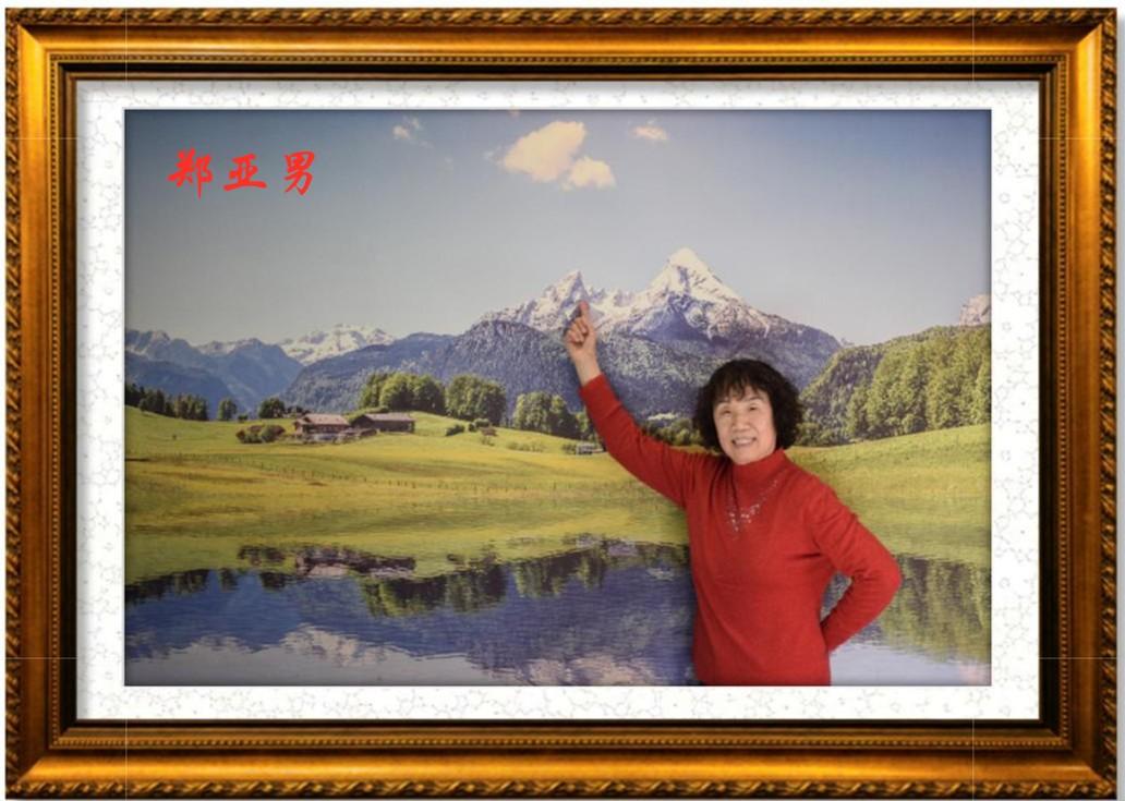 通县三中七三届三九班的窗友(摄影)_图1-27
