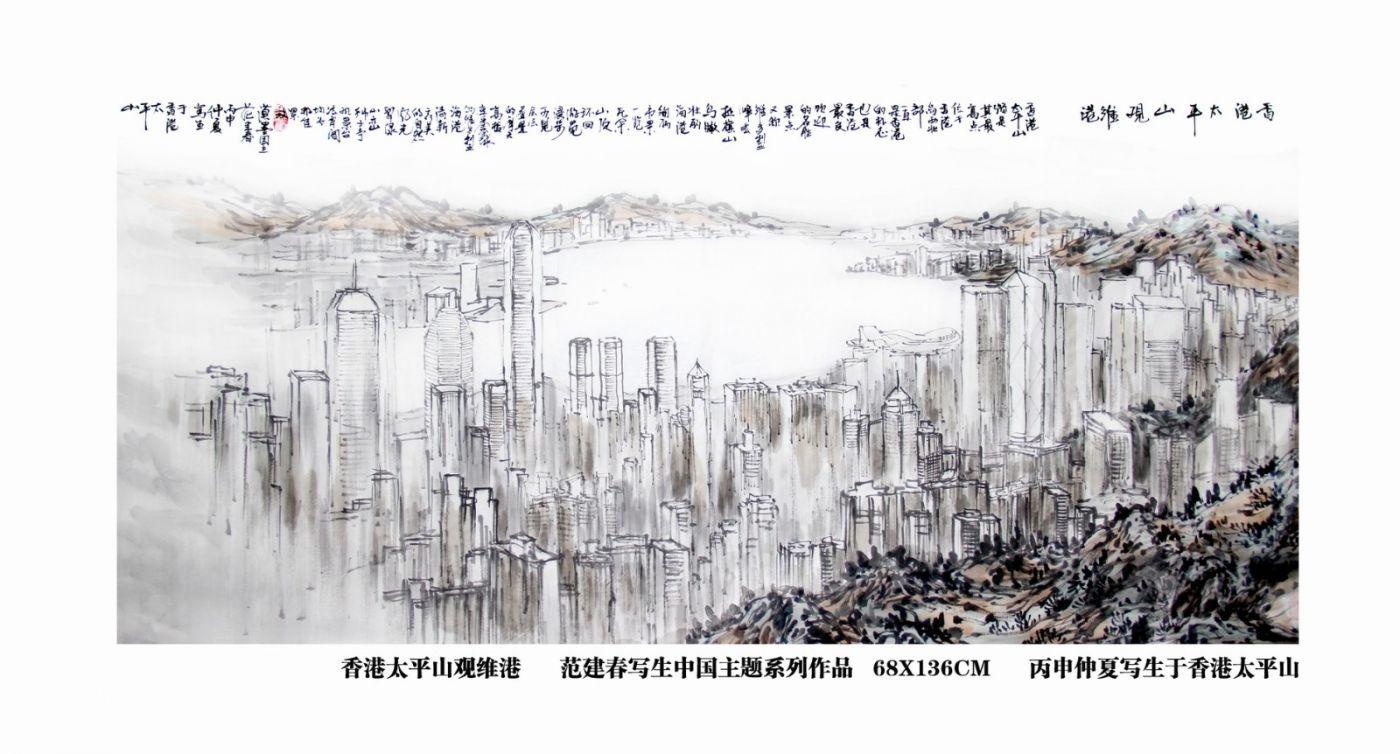 香港天平山写生_图1-3