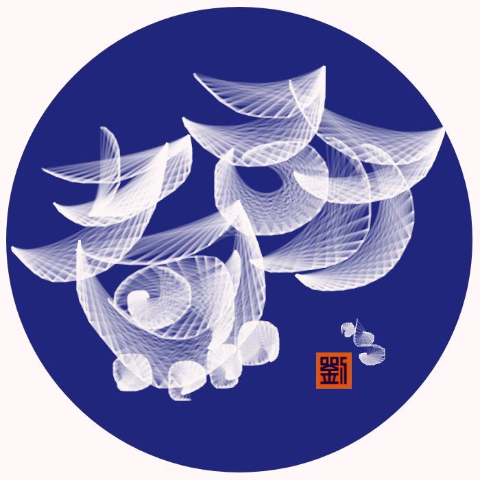 """【晓鸣研煮】煮红烧肉的密诀在两歩""""逼油""""除患_图1-1"""