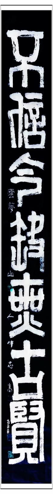 牛志高山水畫新作------2021.02.25_图1-4