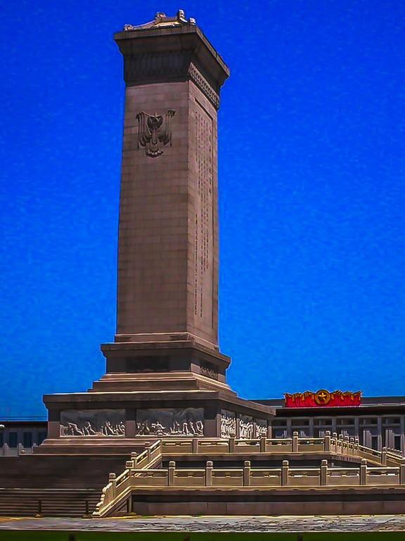 中国北京,古老城市_图1-5