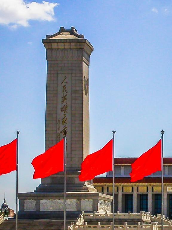 中国北京,古老城市_图1-13