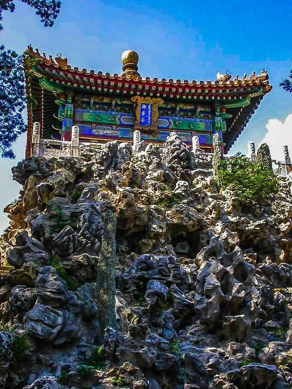 中国北京,古老城市_图1-16
