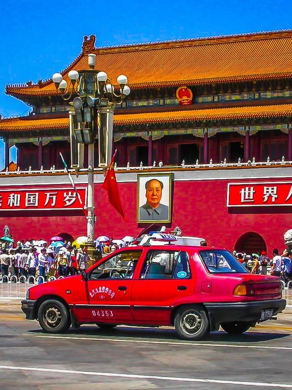 中国北京,古老城市_图1-19