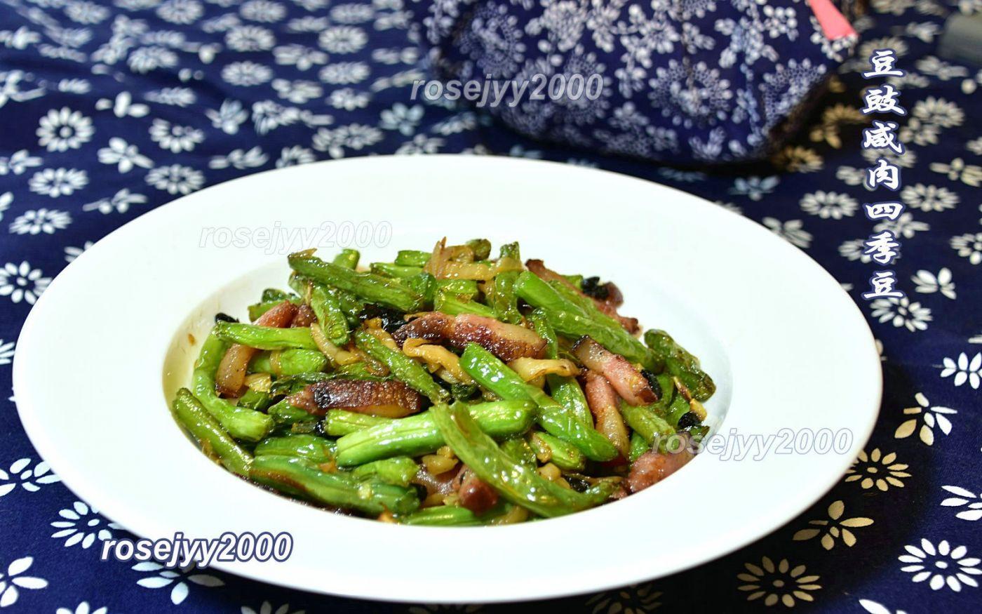 咸肉咸菜四季豆_图1-1