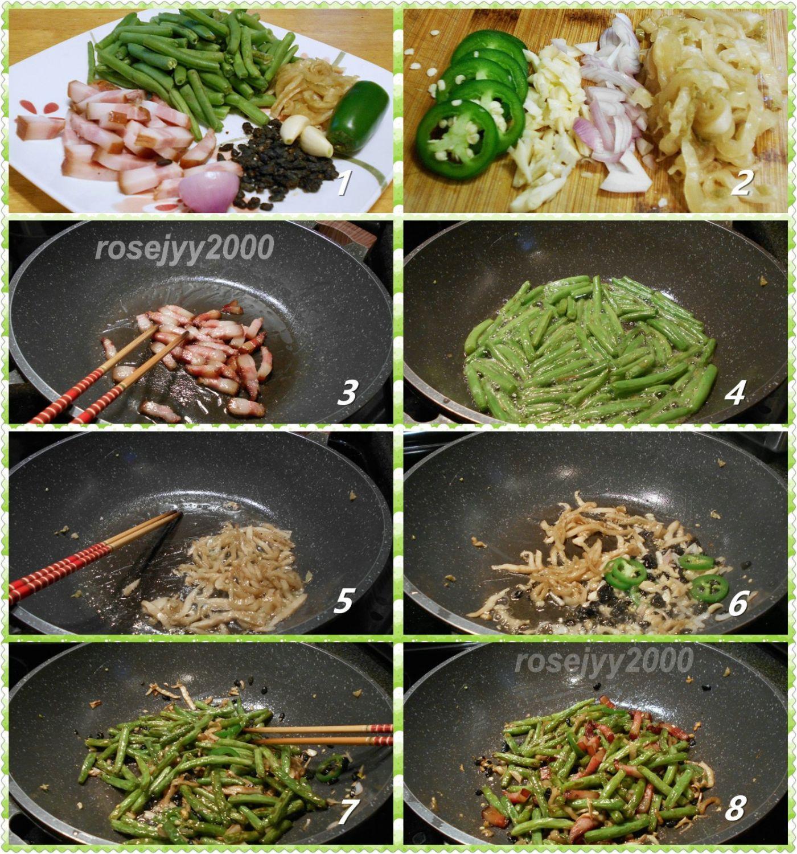 咸肉咸菜四季豆_图1-2
