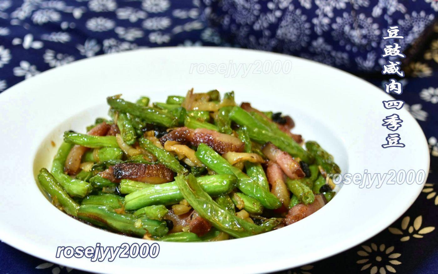 咸肉咸菜四季豆_图1-4