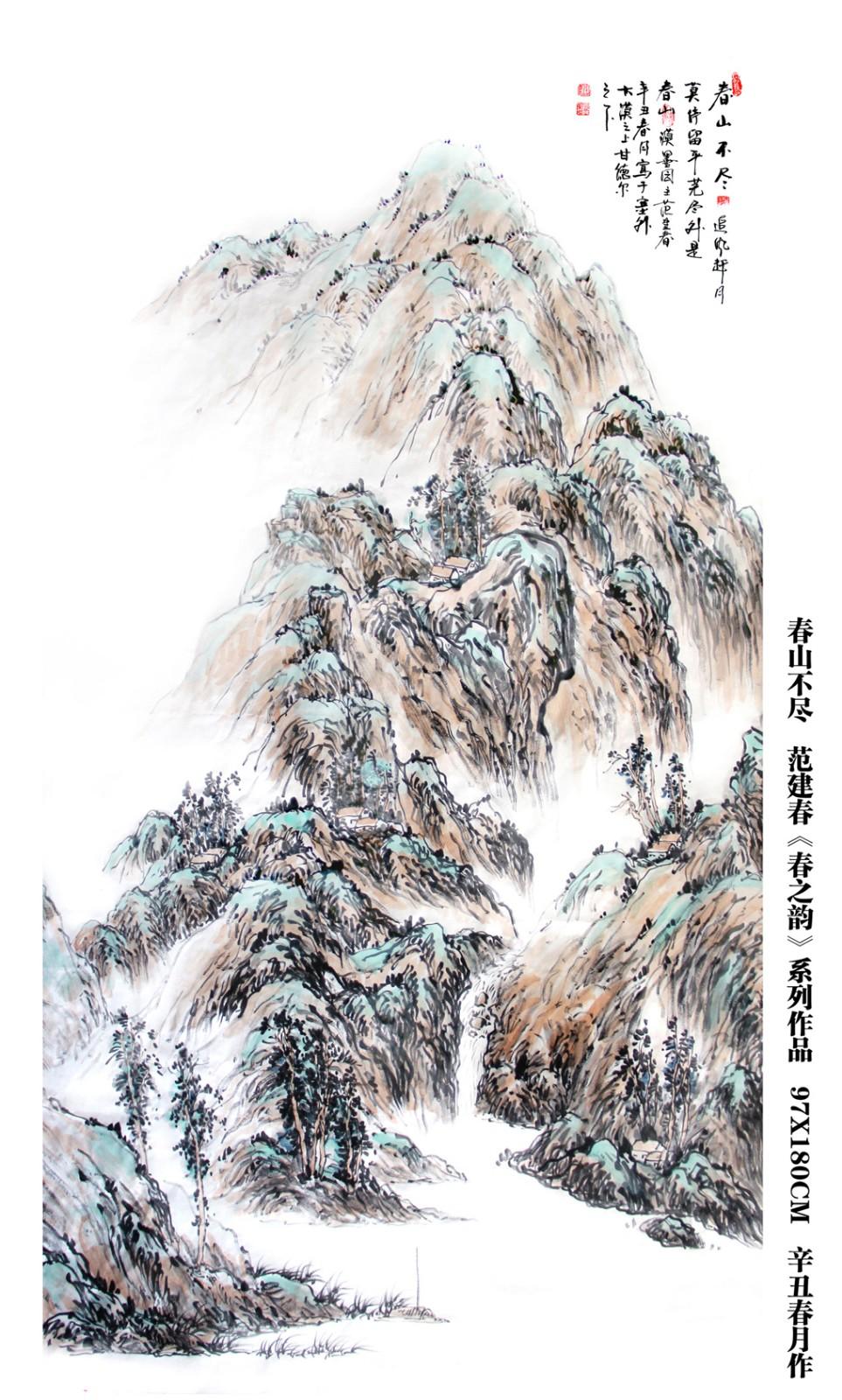 春山不尽  范建春春之韵国画系列作品_图1-1