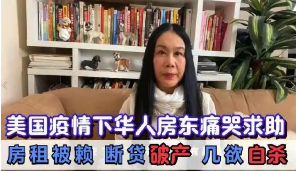 高娓娓:美国华裔女子新冠去世遗留20万现金,室友最后才知她已感染 ..._图1-9