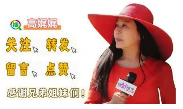 高娓娓:美国华裔女子新冠去世遗留20万现金,室友最后才知她已感染 ..._图1-12