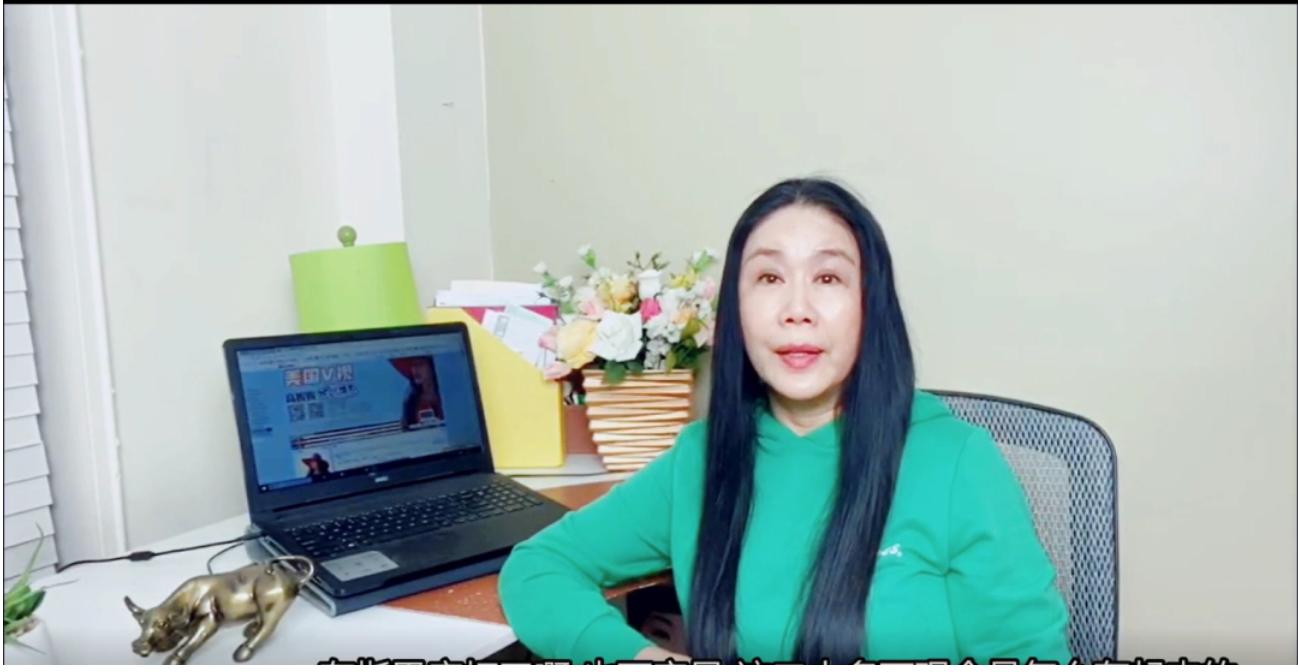 高娓娓:美国华裔女子新冠去世遗留20万现金,室友最后才知她已感染 ..._图1-3