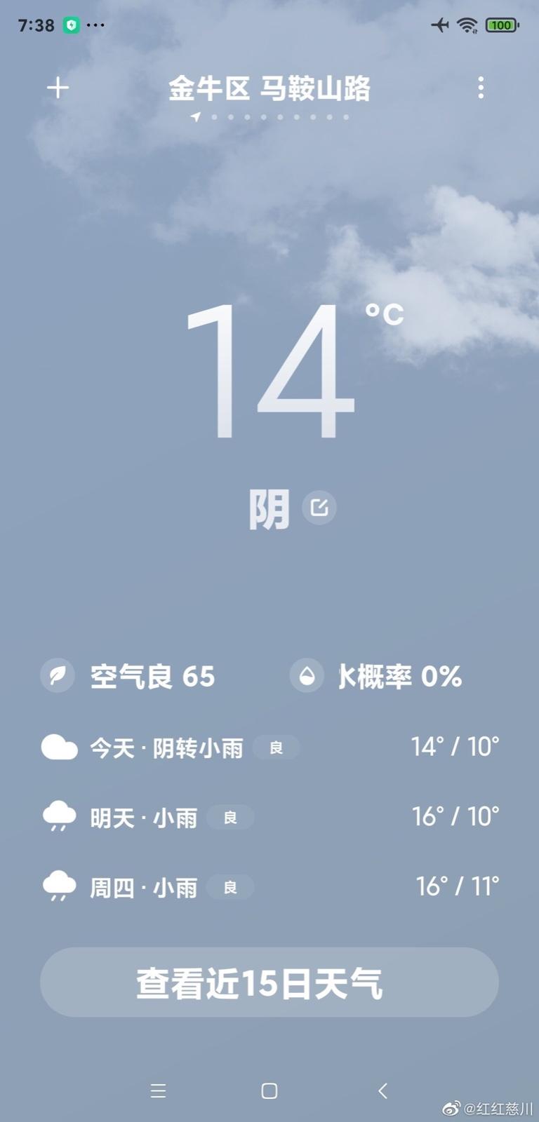 冷,冷冷_图1-4