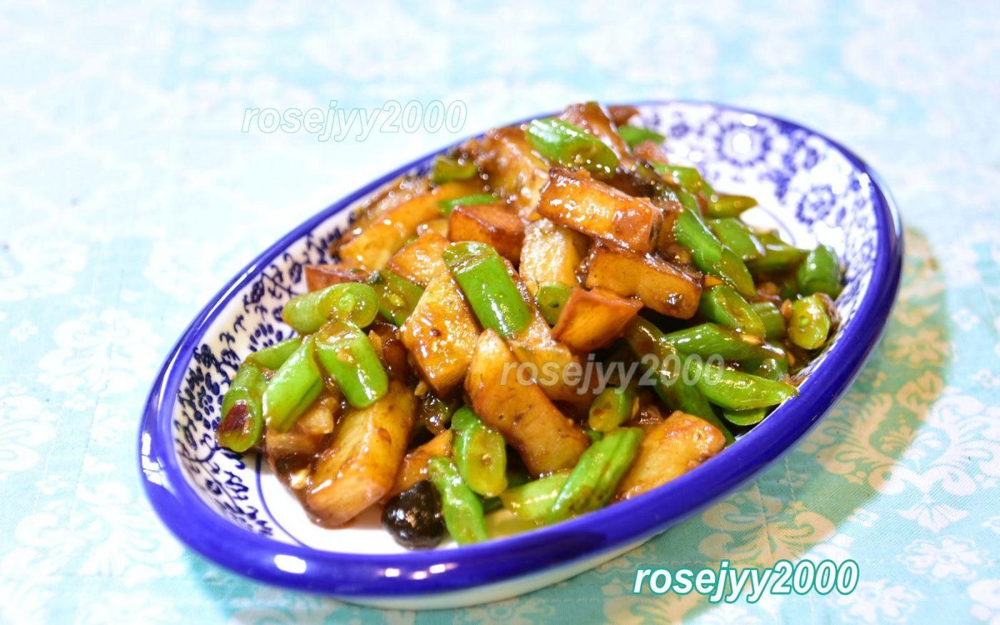 酱香土豆四季豆_图1-1
