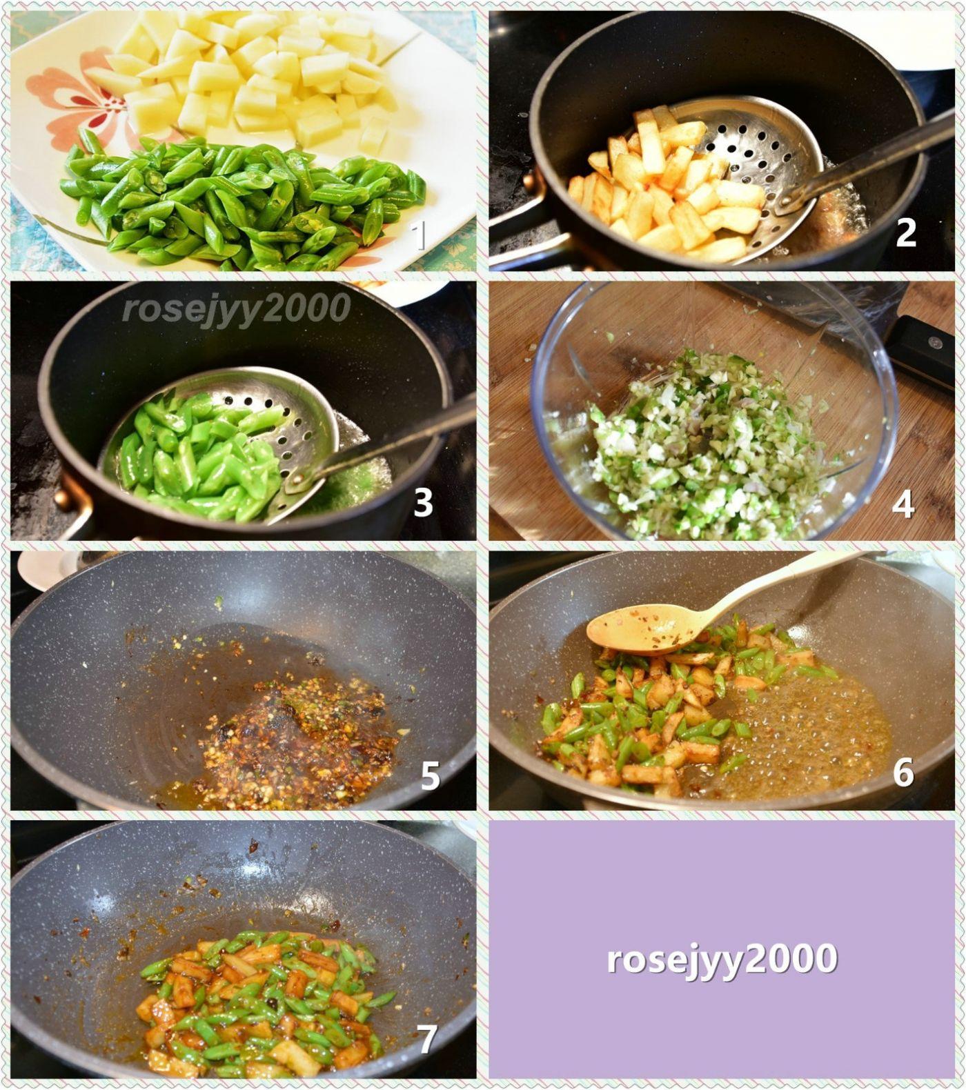 酱香土豆四季豆_图1-2