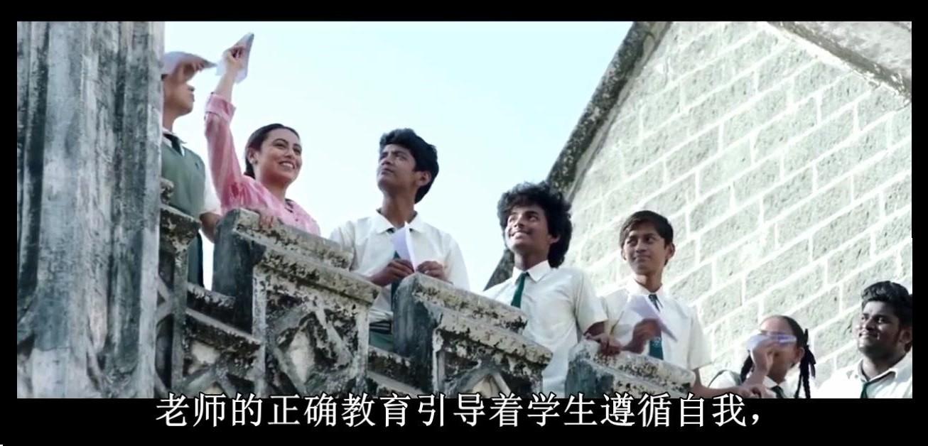 朝东还是向西——美国电影《脱颖而出》与印度电影《嗝嗝老师》比较 ... ..._图1-2