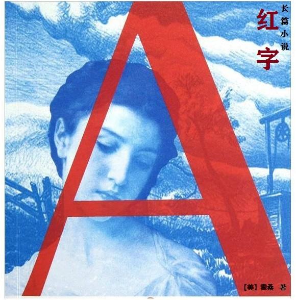 我们终将看透一切——韩国电影《圣殇》不如美国电影《红字》 ... ... ..._图1-1