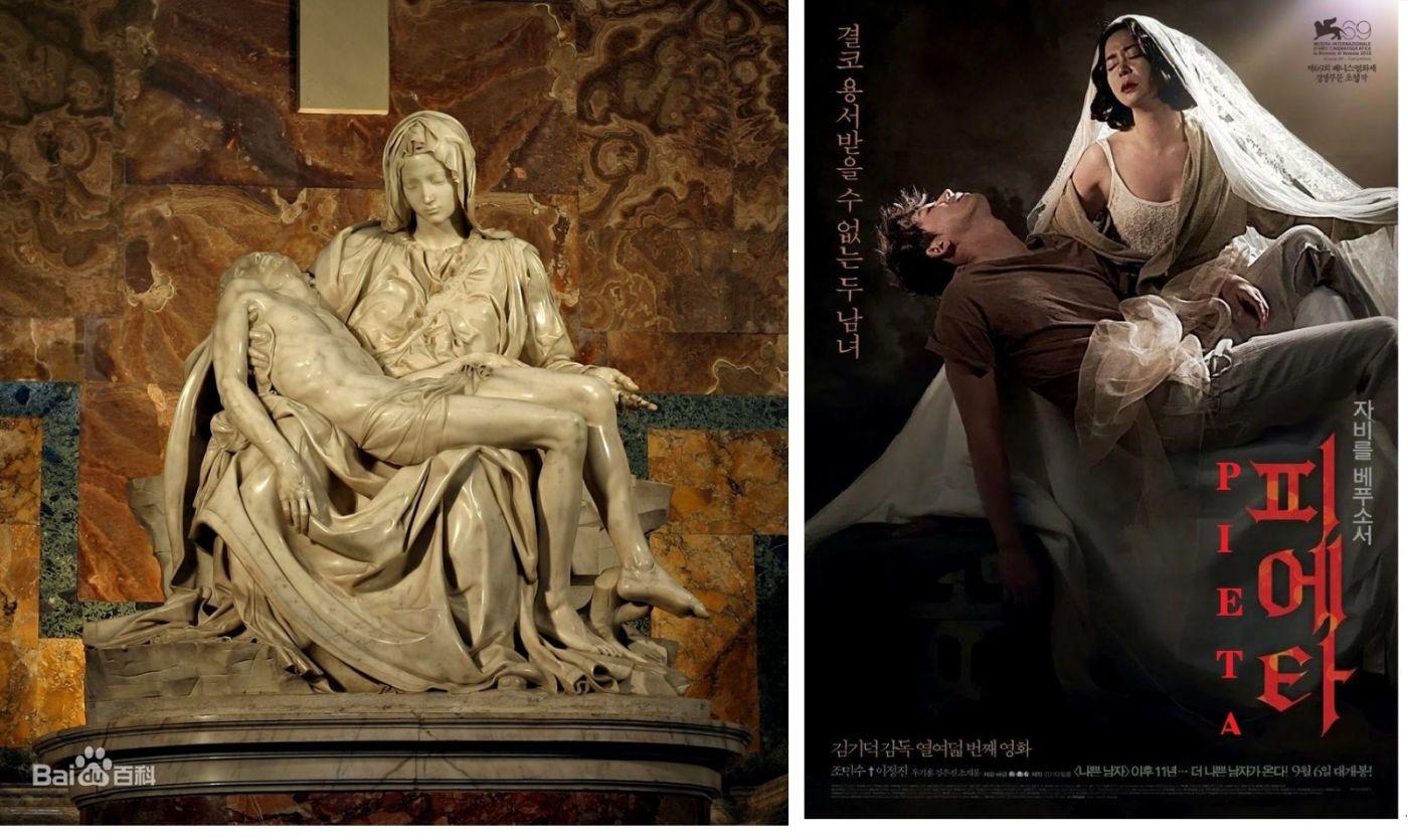 我们终将看透一切——韩国电影《圣殇》不如美国电影《红字》 ... ... ..._图1-2