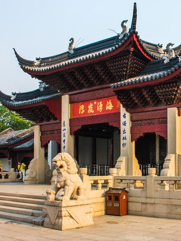 苏州寒山寺,中国十大名寺之一_图1-11