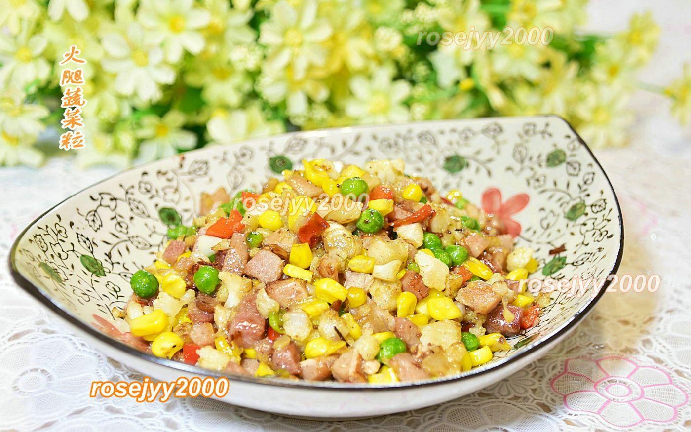火腿蔬菜粒_图1-1