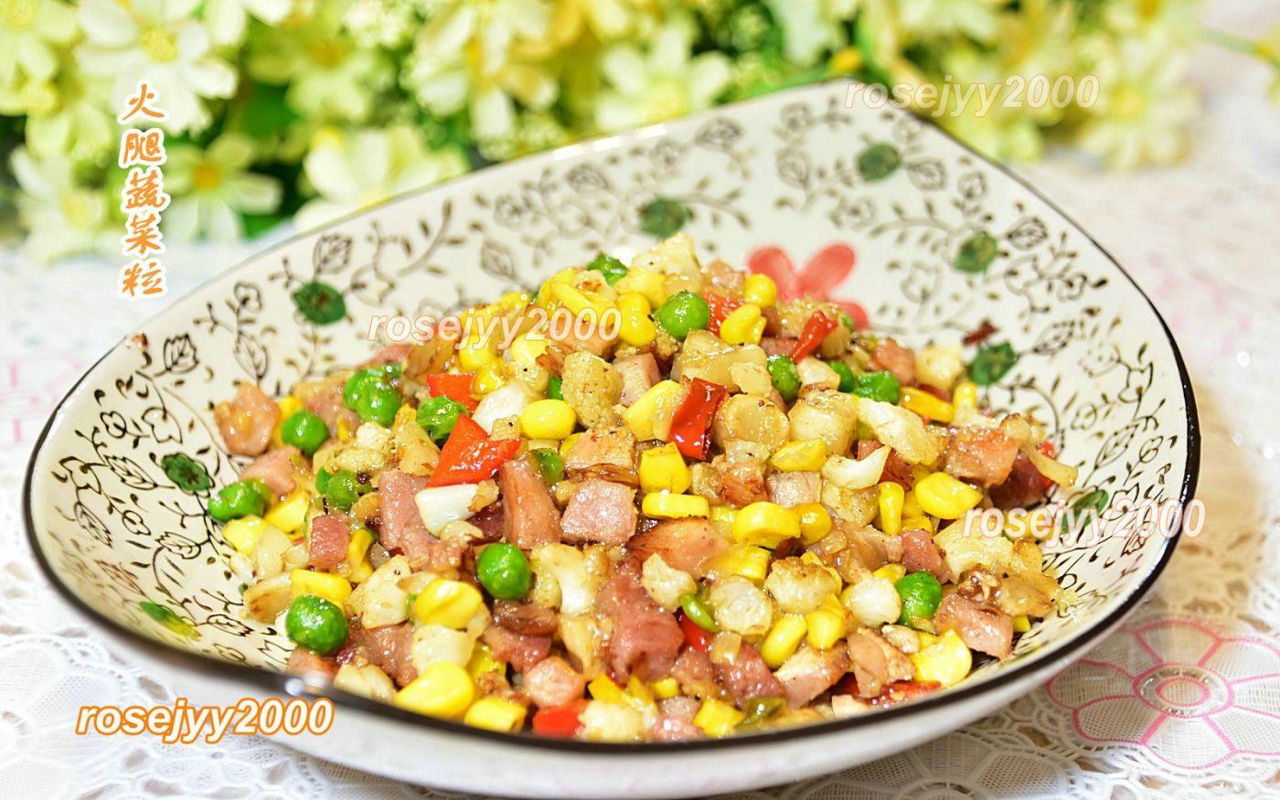 火腿蔬菜粒_图1-4