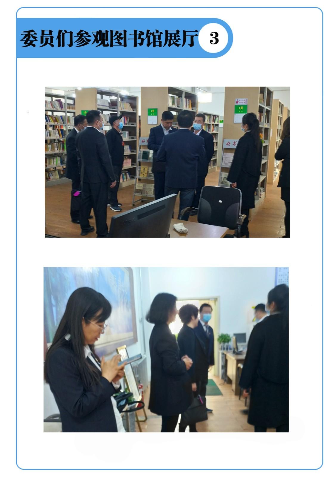 委员们参观我图书馆美术展厅_图1-3