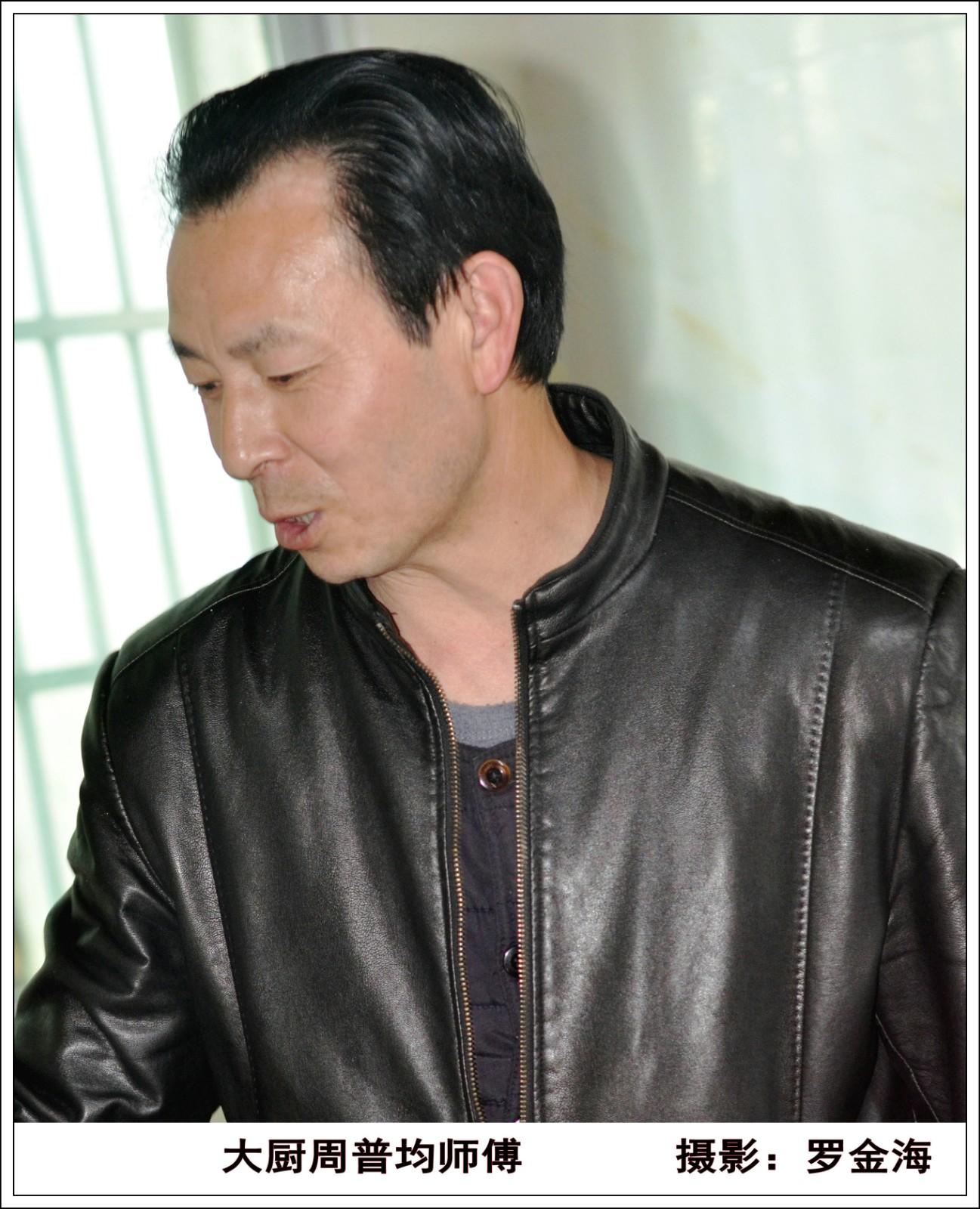 贺诗晗的满月酒(七律)_图1-6