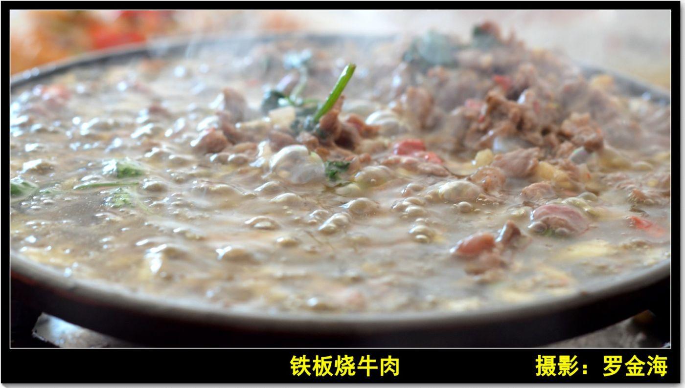 贺诗晗的满月酒(七律)_图1-7