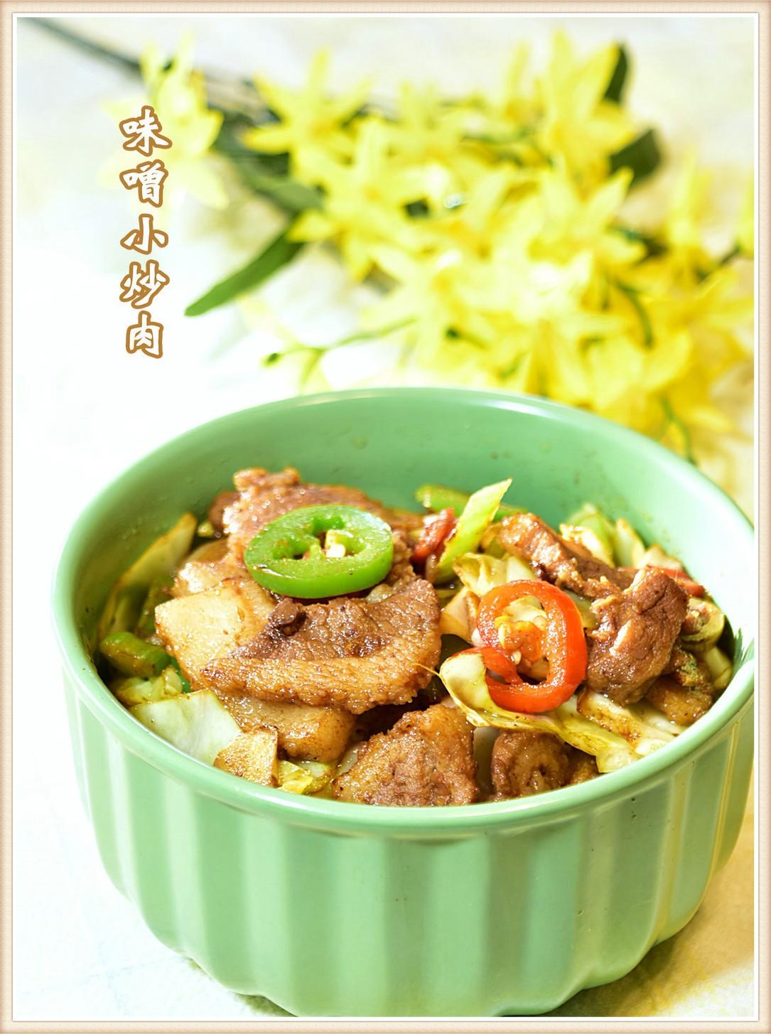 味噌小炒肉_图1-3