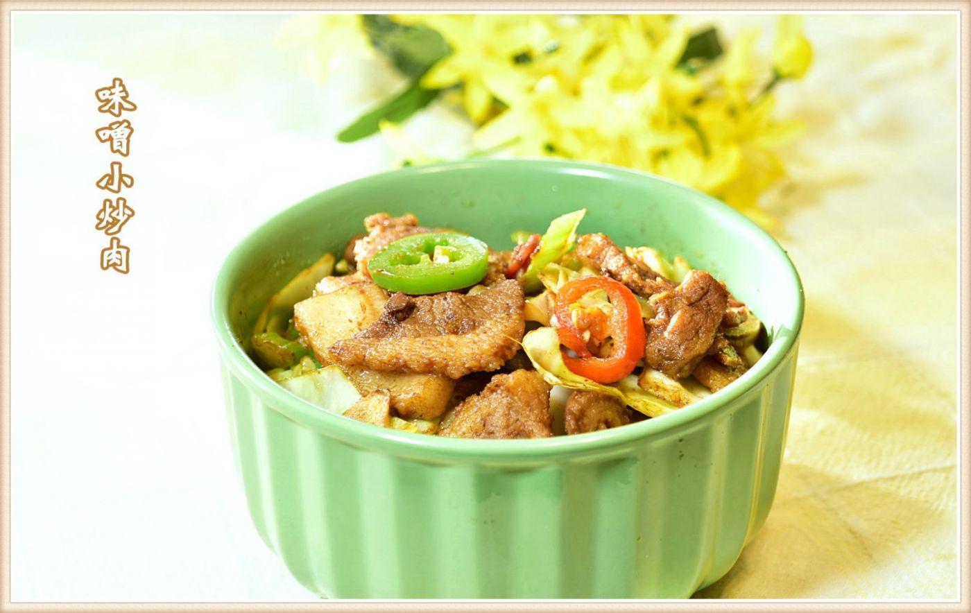 味噌小炒肉_图1-4