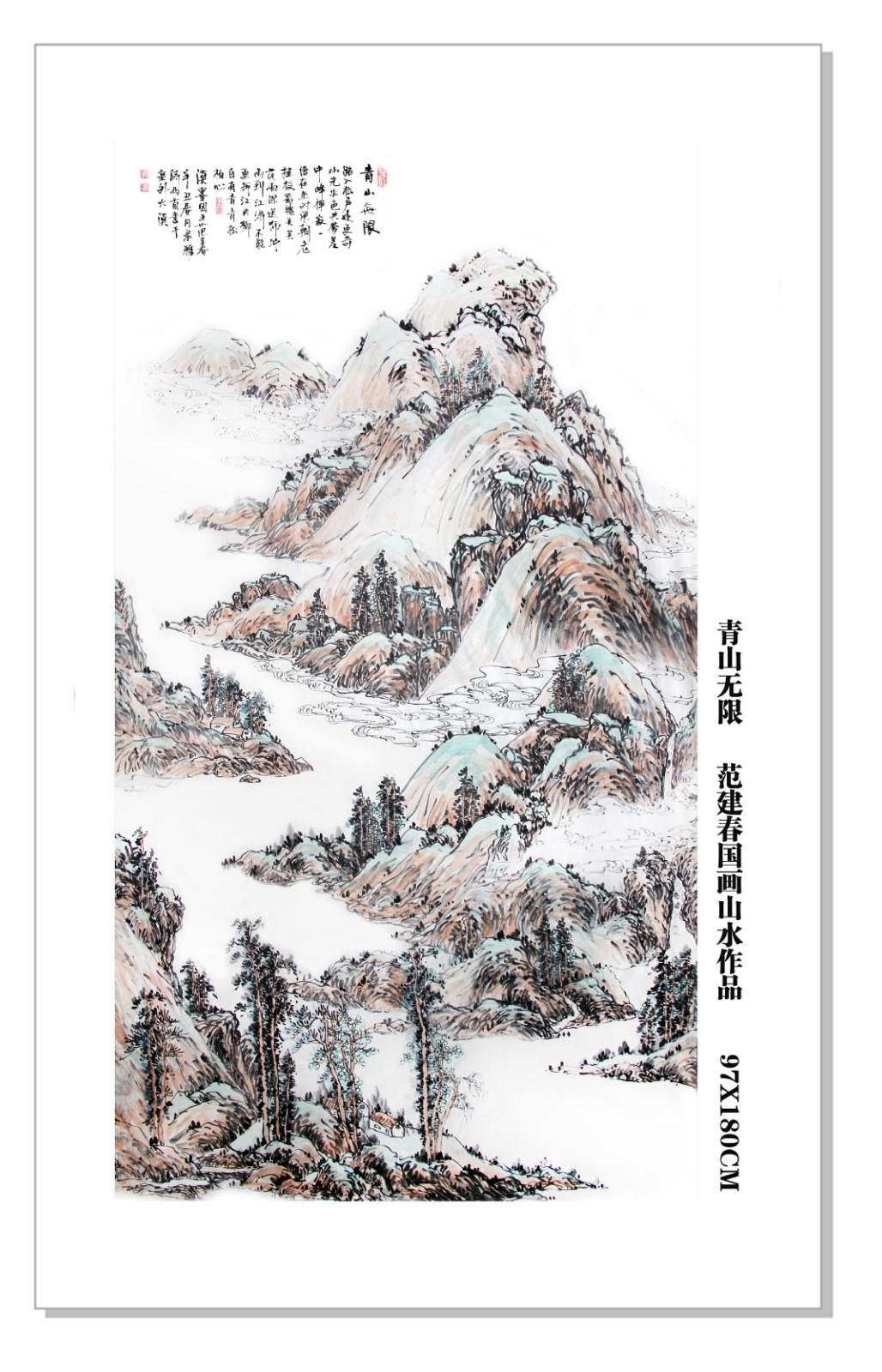 万里江山颂--漠墨园艺术系列活动(第一集)_图1-5