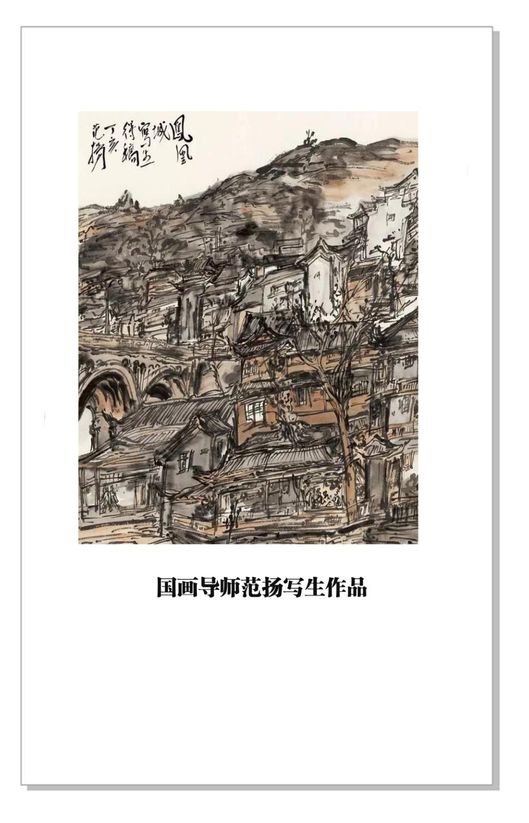 万里江山颂--漠墨园艺术系列活动(第一集)_图1-2