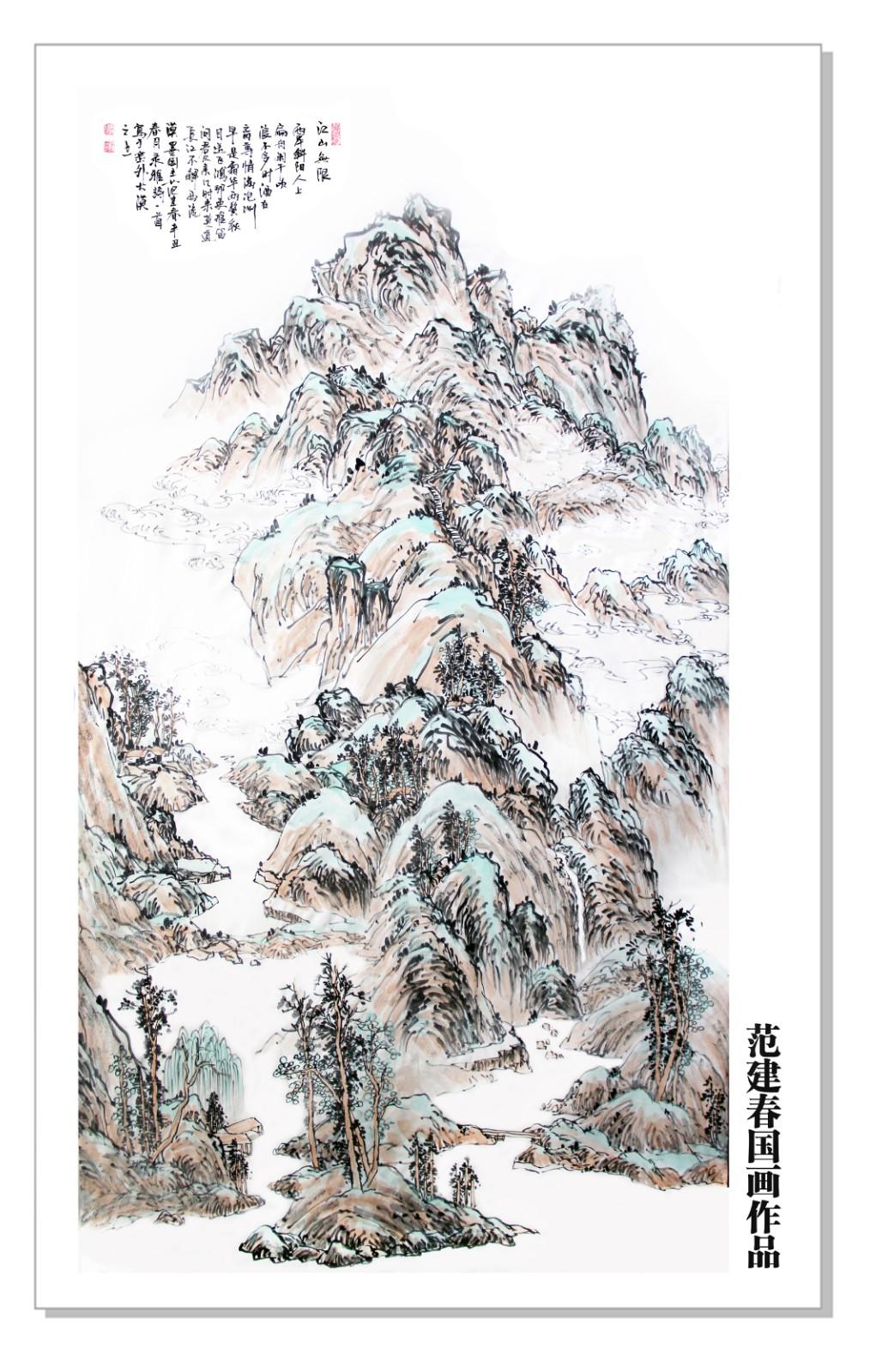 万里江山颂--漠墨园艺术系列活动(第一集)_图1-6