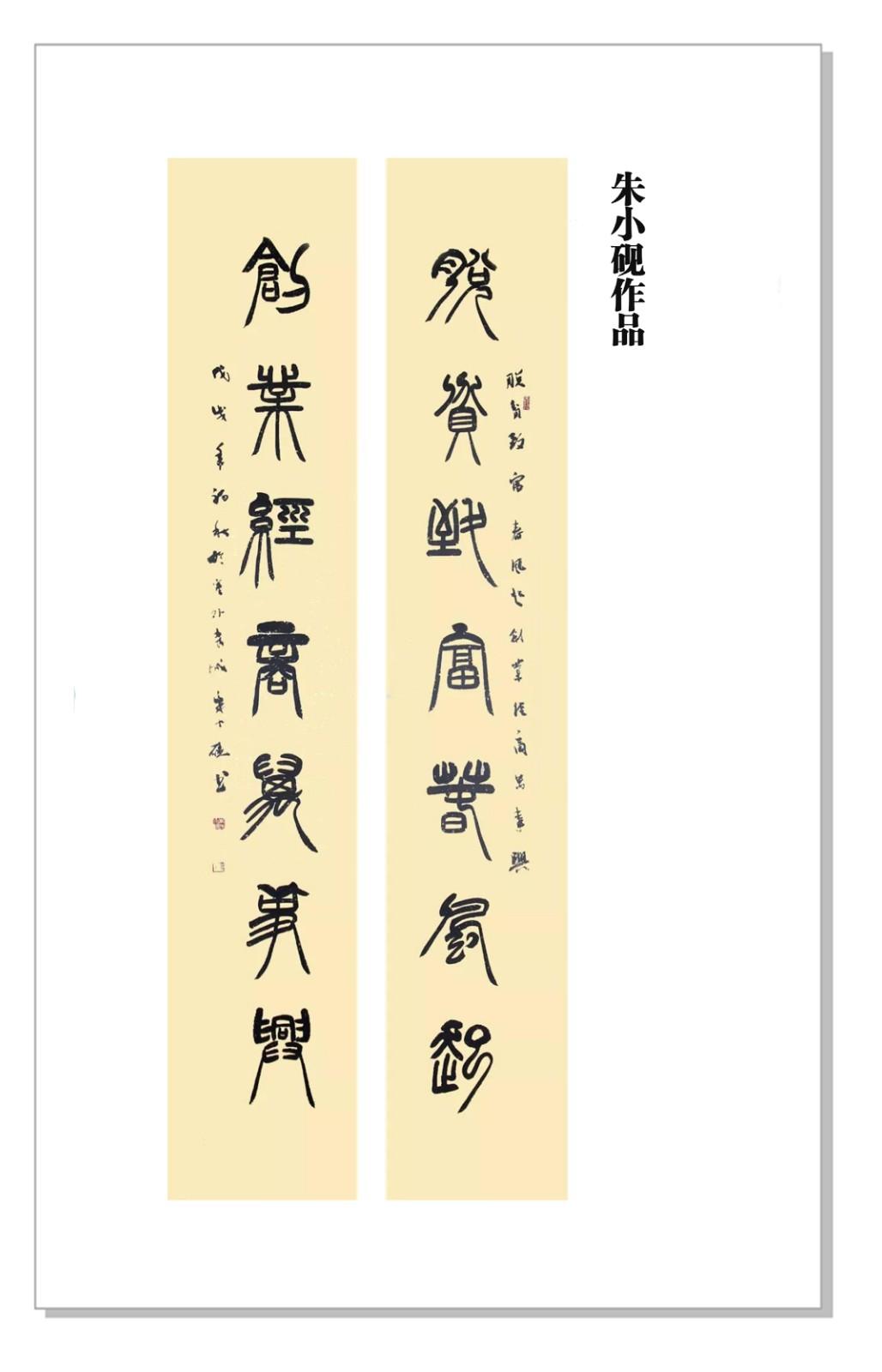 万里江山颂--漠墨园艺术系列活动(第一集)_图1-7