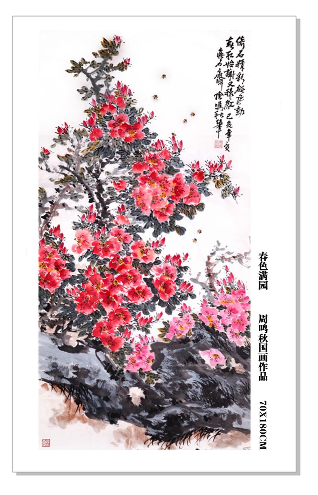 万里江山颂--漠墨园艺术系列活动(第一集)_图1-4