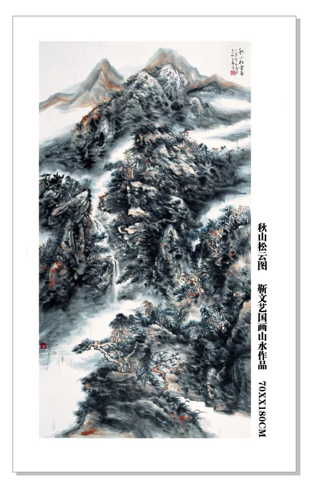 万里江山颂--漠墨园艺术系列活动(第一集)_图1-3